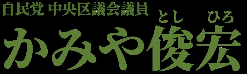 logo_green_02